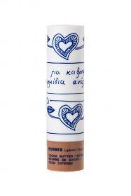 COCOA BUTTER Lip Balm - extra Pflege